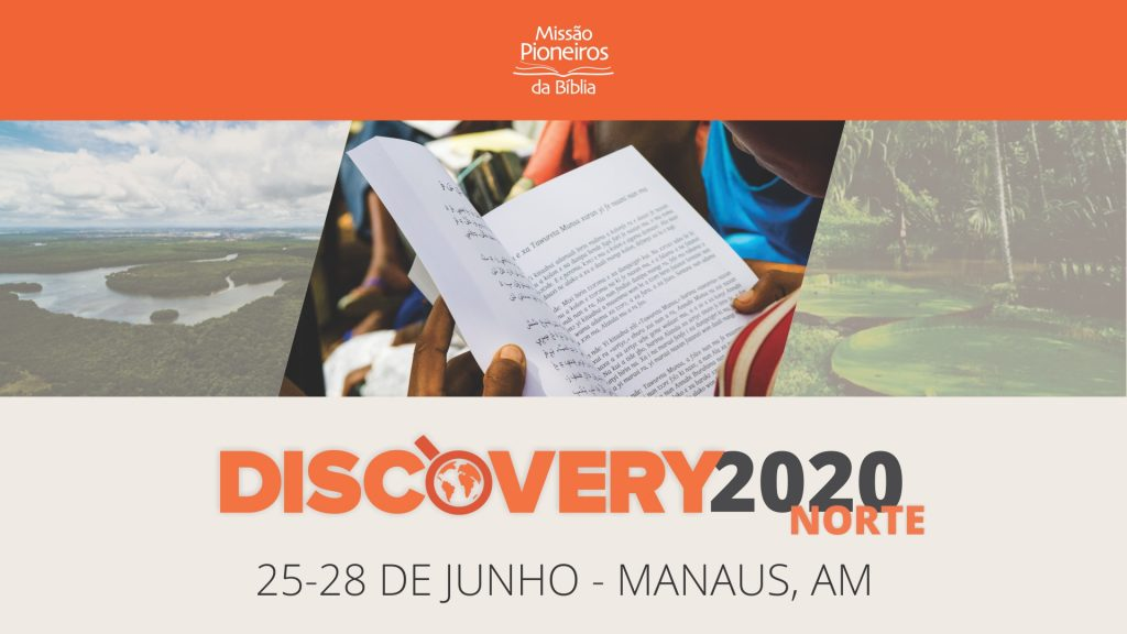 Discovery 2020